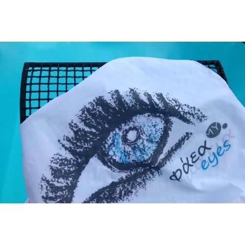 Eyes Φάεα 2